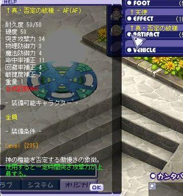 TWCI_2012_6_9_13_59_39.jpg