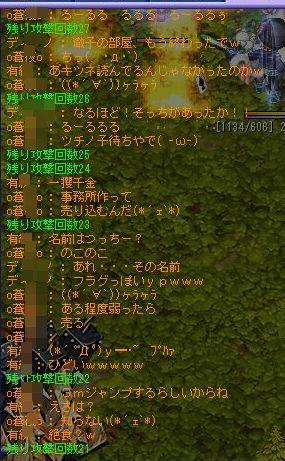 TWCI_2012_7_13_14_5_26.jpg