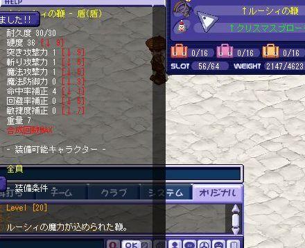 TWCI_2012_7_13_15_0_49.jpg