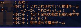 TWCI_2012_7_15_22_16_15.jpg