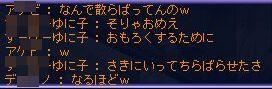 TWCI_2012_7_15_22_20_27.jpg