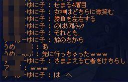 TWCI_2012_7_15_22_22_40.jpg