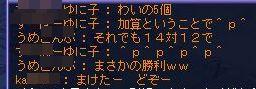 TWCI_2012_7_15_22_46_28.jpg