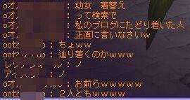 TWCI_2012_7_22_23_45_7.jpg