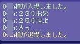 TWCI_2012_7_25_22_9_36.jpg