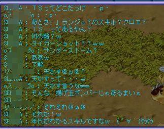 TWCI_2012_7_6_21_59_38.jpg