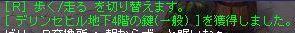 TWCI_2012_7_7_13_28_11.jpg