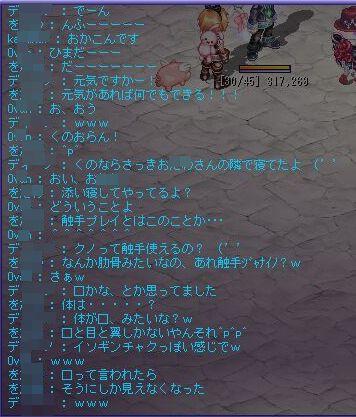 TWCI_2012_7_7_23_15_40.jpg