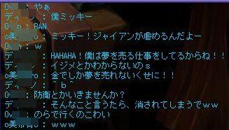 TWCI_2012_7_7_23_23_31.jpg