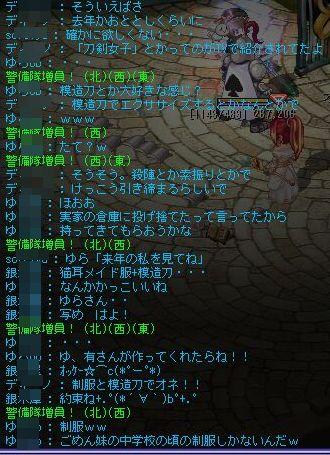 TWCI_2012_9_11_17_40_40.jpg