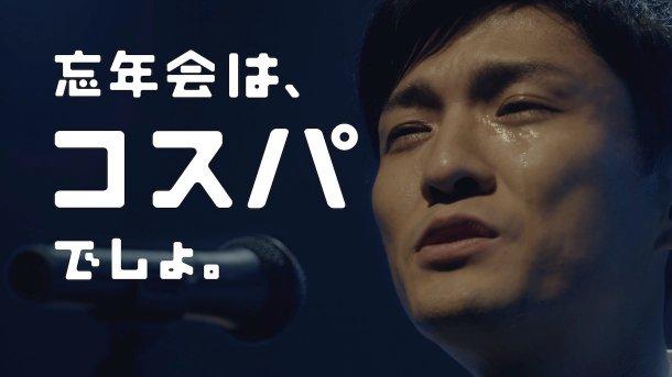 news_large_hotpepper_takasugiru_6.jpg