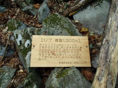 PA060021.jpg