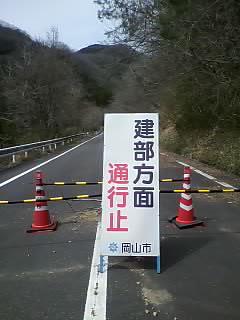 13-04-04_002.jpg