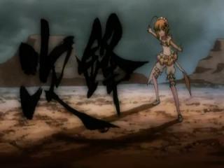 これはゾンビですか? OF THE DEAD 04 3