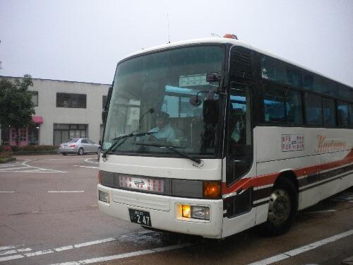 DSCN1796.jpg