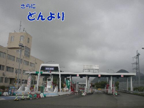 DSCN1829.jpg