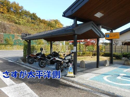 DSCN2461.jpg
