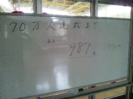 DSC_0239.jpg