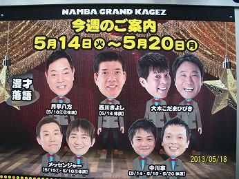大阪 024