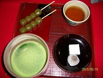 京都043