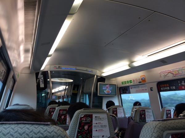 hk-train.jpg