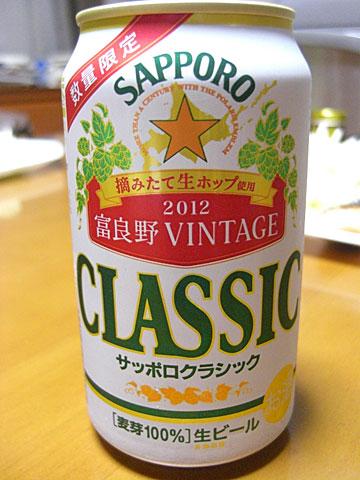 12 10/27 classic 富良野
