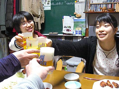12 12/14 乾杯!