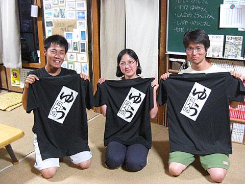 12 7/1 20周年記念Tシャツ