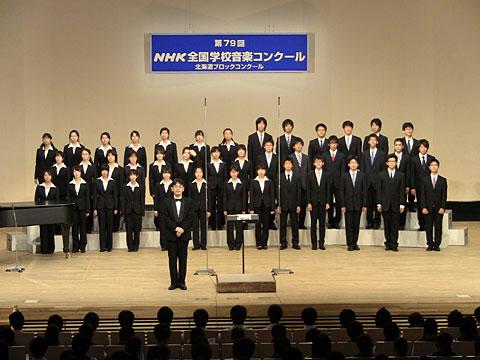 12 9/8  NHK コンクール