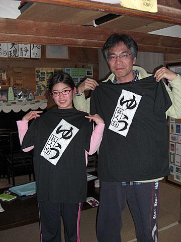 13 1/4 20周年Tシャツ 蒲生F