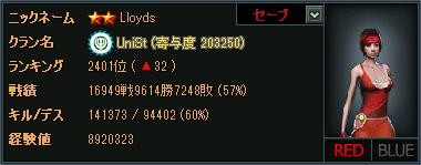 Lloyds2222.png