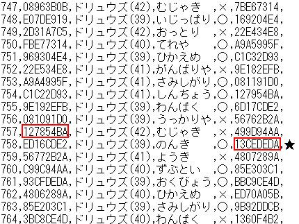 bandicam 2013-04-19 01-55-02-109 印入り