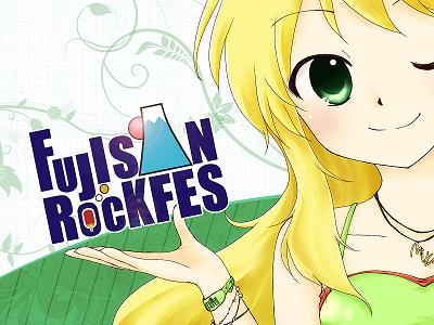FUJISAN ROCK FES (ロゴ・美希強め)1