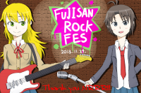 FRF2013.png