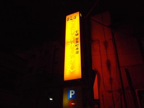 IMGP4958.jpg