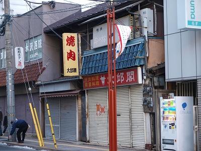 古い建物1