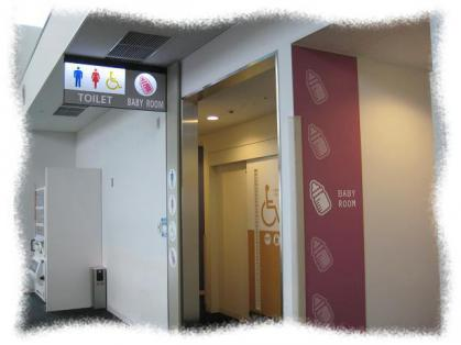 神戸空港の授乳室①