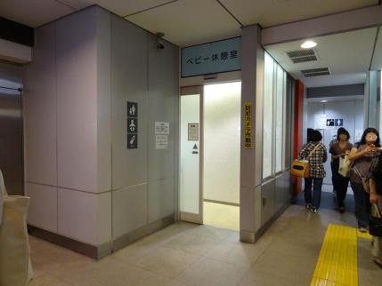 2012年9月16日東京駅の授乳室②