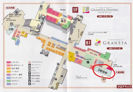 東京駅八重洲中央口の授乳室地図