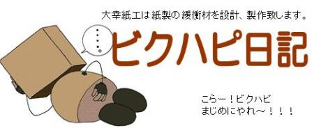 2012蟷エ5譛・convert_20120507080314