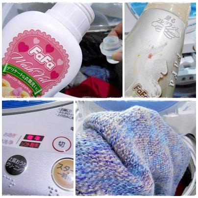 20130120ファーファセーター洗うページ