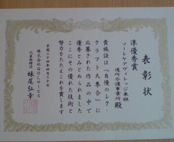 20120509134129.jpg
