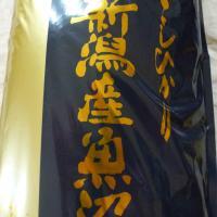 002_convert_20120715123803.jpg