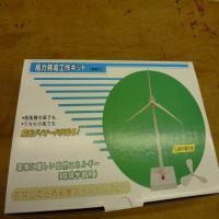 004_convert_20120528205113.jpg