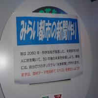 006_convert_20120501222715.jpg
