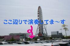 5_20120430200008.jpg