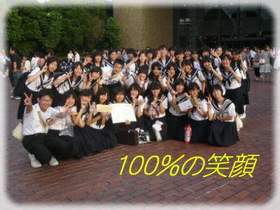P1000064.jpg