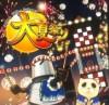ギタドラjubeat大夏祭りのテーマ