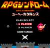 RPGシンドローム100
