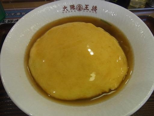 ふわとろ天津麺